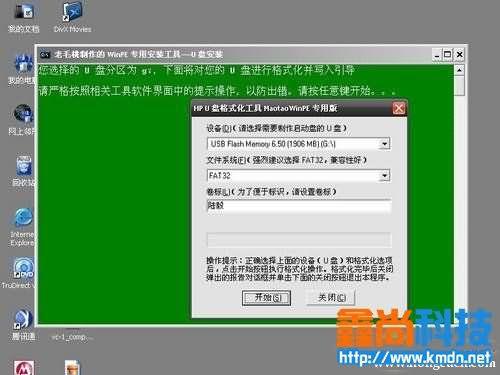 u盘装系统操作步骤图解(亲自验证)